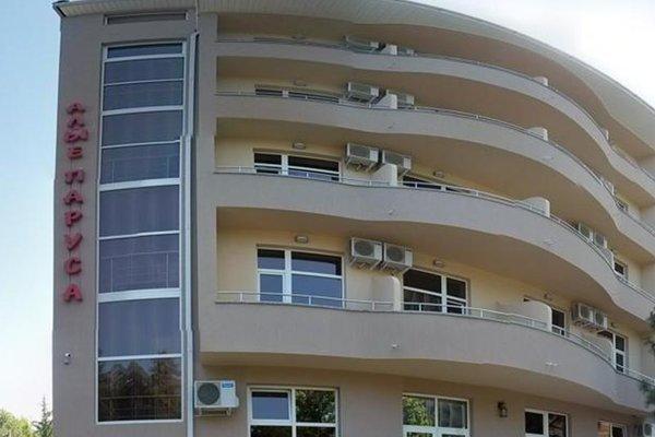 Алые Паруса Отель - фото 1