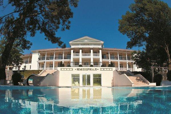 Отель Imperial & Champagne SPA - фото 23