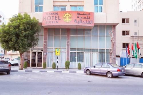 Al Sharq Furnished Suites - фото 22
