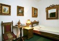 Отзывы Hotel Razgorsek, 3 звезды