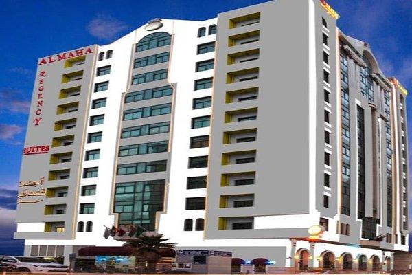 Al Maha Regency Hotel Suites - фото 21