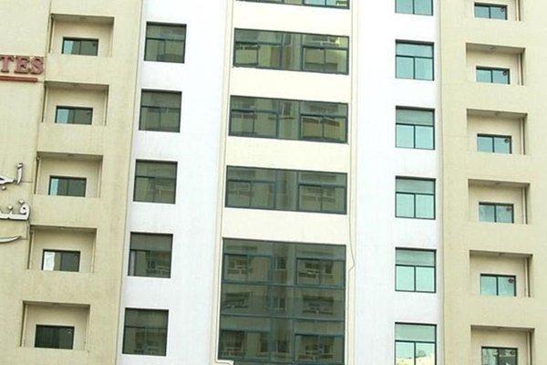 Al Maha Regency Hotel Suites - фото 22