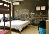 Отзывы Mile Map Hostel, 2 звезды
