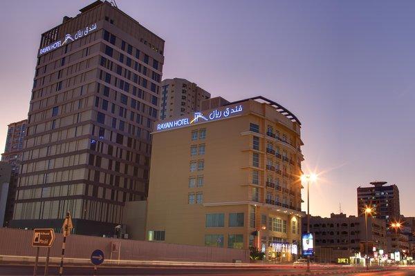 Rayan Hotel Sharjah - фото 22