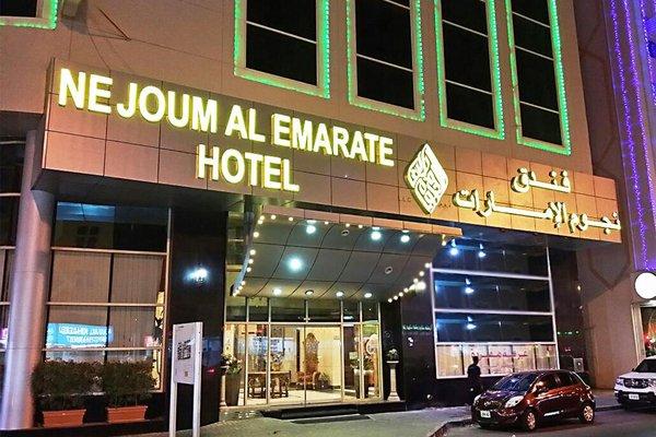 Nejoum Al Emarat - фото 21