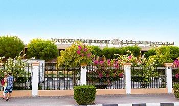 Lou'lou'a Beach Resort Sharjah - фото 17