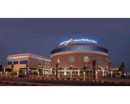 Sharjah Premiere Hotel & Resort - фото 21