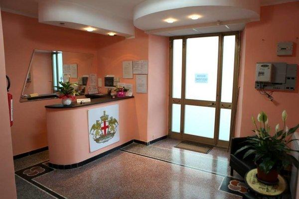 Hotel New Primavera - фото 13