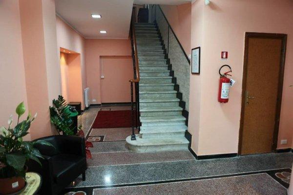 Hotel New Primavera - фото 14