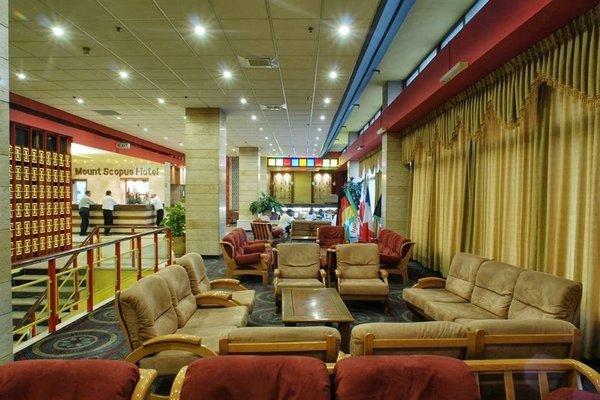 Mount Scopus Hotel - фото 11