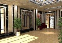 Отзывы Парк Отель Богородск