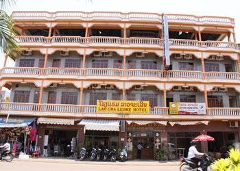 Lao Chaleun Hotel - фото 10
