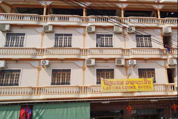 Lao Chaleun Hotel - фото 9
