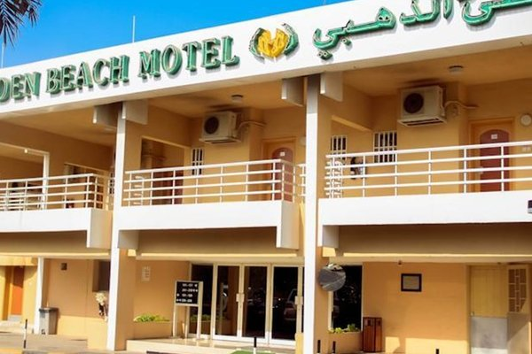 Golden Beach Motel - фото 22