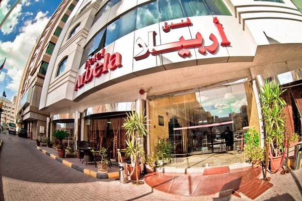 Arbella Boutique Hotel - фото 13