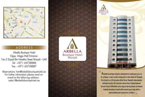 Arbella Boutique Hotel - фото 18