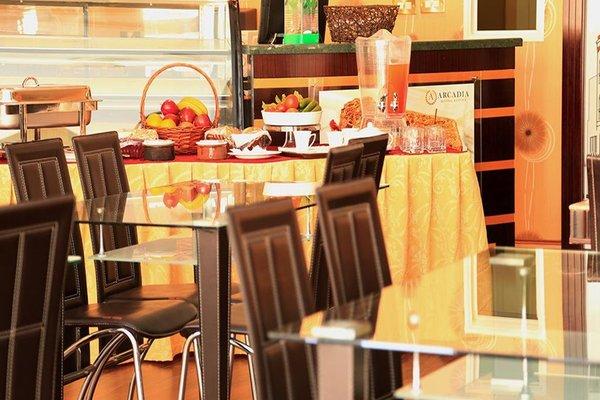 Arcadia Hotel Suites - фото 13