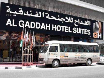Arcadia Hotel Suites - фото 20