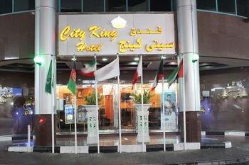 Отель City King - фото 10