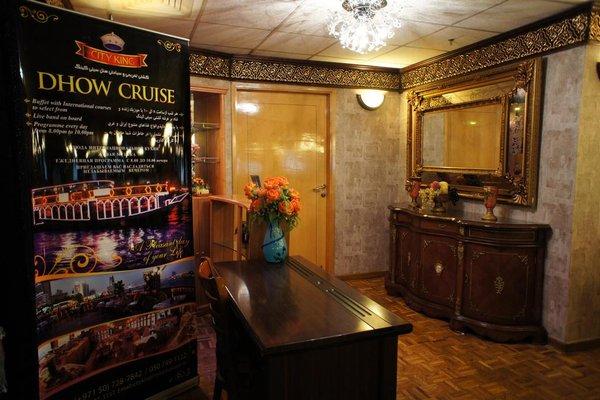 Отель City King - фото 9