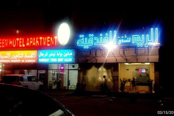 Al Reem Hotel Apartments - фото 16