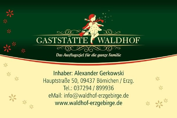 Gaststatte Waldhof - фото 3
