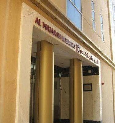 Al Majarah Residence 2 Sharjah - фото 2