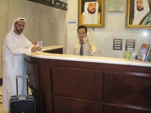 Al Majarah Residence 2 Sharjah - фото 3