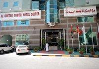 Отзывы Al Bustan Tower Hotel Suites