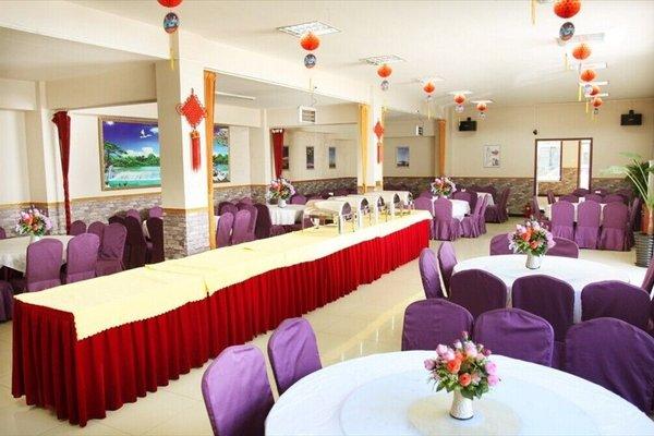 Beijing Airport Silver Ocean Hotel - фото 12