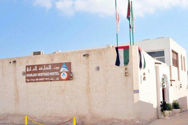 Sharjah Heritage Youth Hostel - фото 14