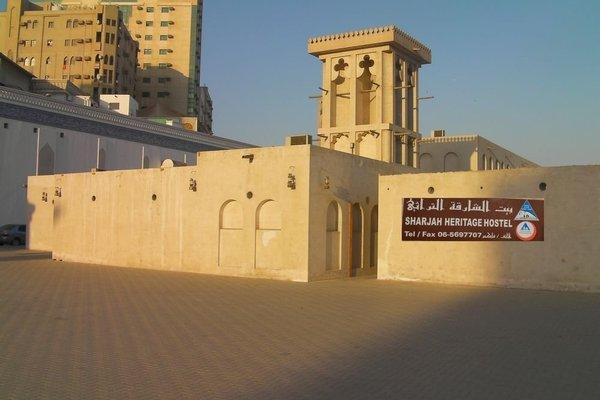 Sharjah Heritage Youth Hostel - фото 15