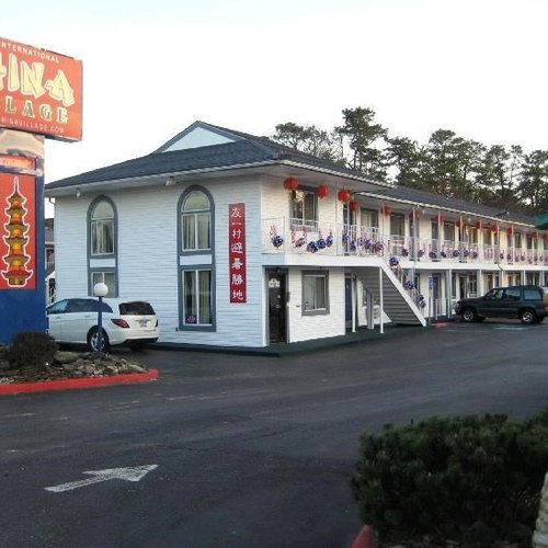 Photo of China Village Inn & Suites - Atlantic City/Galloway