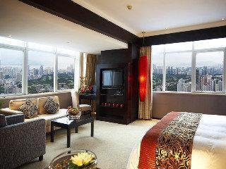 Yiwu Bali Plaza Hotel - фото 50