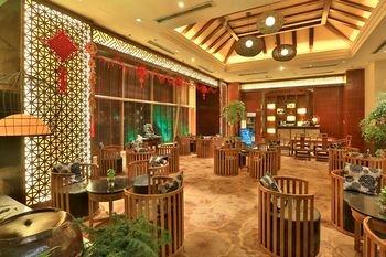 Yiwu Bali Plaza Hotel - фото 12