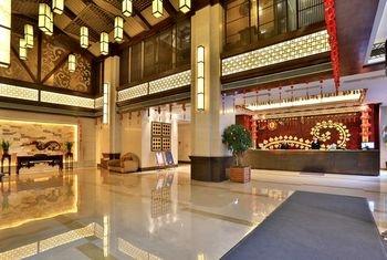 Yiwu Bali Plaza Hotel - фото 5