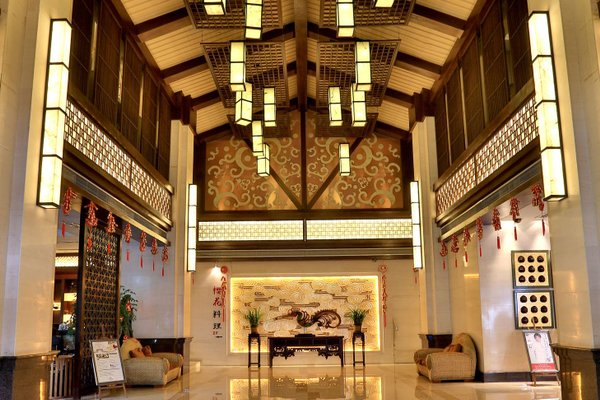 Yiwu Bali Plaza Hotel - фото 6