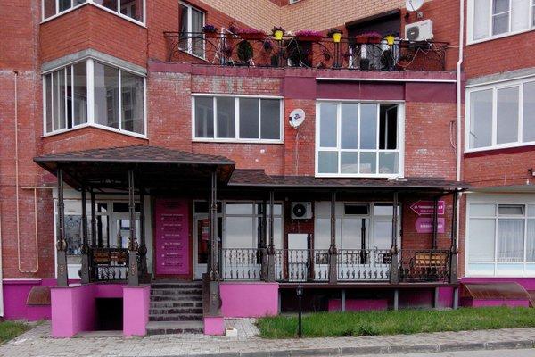 Гостевой Дом Строгановых - фото 23