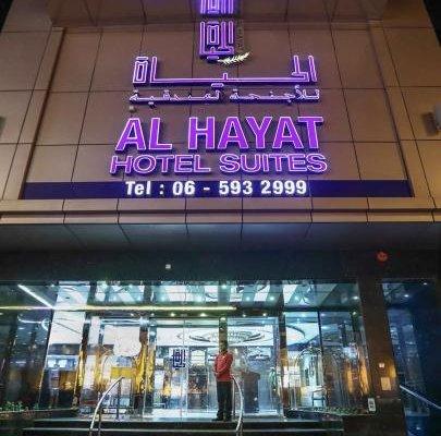 Al Hayat Hotel Suites - фото 20
