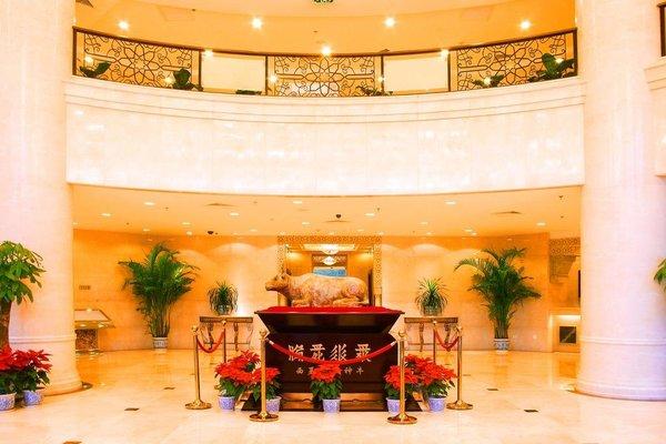 Ningxia Dasha Hotel - фото 6
