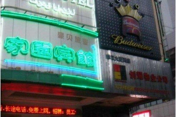 Home Club Hotel Shimao Branch - фото 18