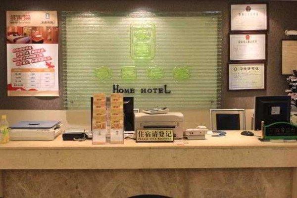 Home Club Hotel Shimao Branch - фото 20