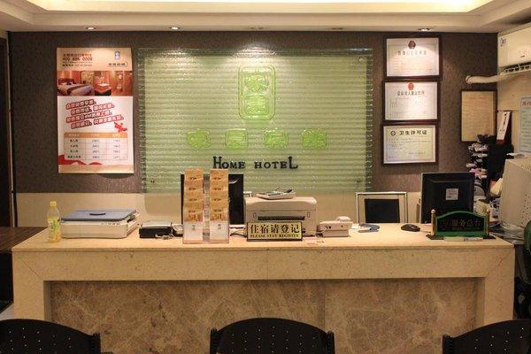 Home Club Hotel Shimao Branch - фото 21