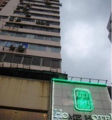 Home Club Hotel Shimao Branch - фото 23
