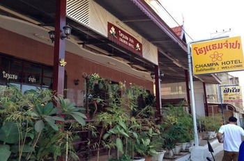 Champa Hotel - фото 22