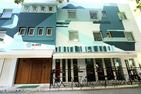 El Misti Hostel Ipanema - фото 50