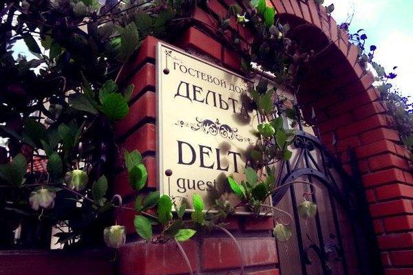 Гостевой Дом Дельта - фото 20