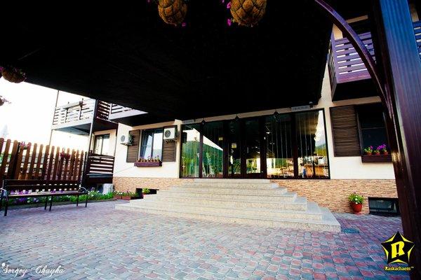 Отель Резиденция Утриш - фото 6