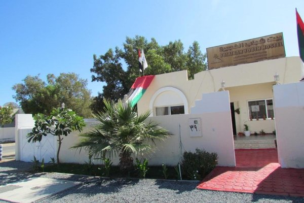 Fujairah Youth Hostel - фото 17