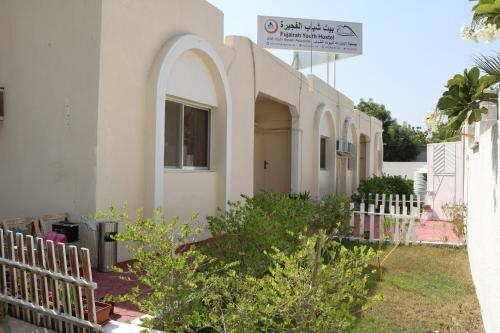 Fujairah Youth Hostel - фото 19